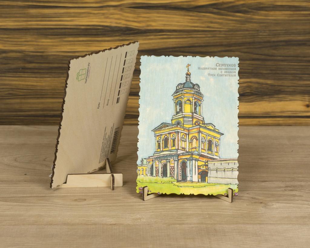 """Деревянная открытка """"Серпухов. Надвратная колокольня с храмом Трех Святителей"""" А5 Комплект"""