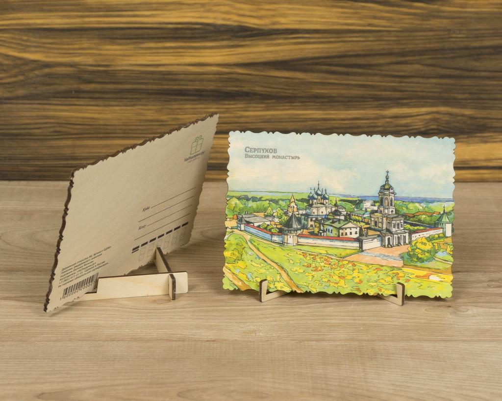 """Деревянная открытка """"Серпухов. Высоцкий мужской монастырь - 2"""" А6 Комплект"""