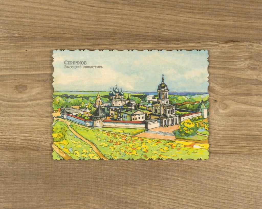 """Деревянная открытка """"Серпухов. Высоцкий мужской монастырь - 2"""" А5"""