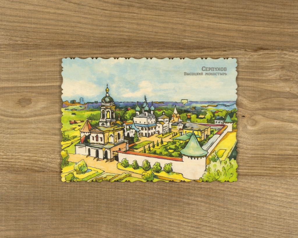"""Деревянная открытка """"Серпухов. Высоцкий мужской монастырь"""" А6"""