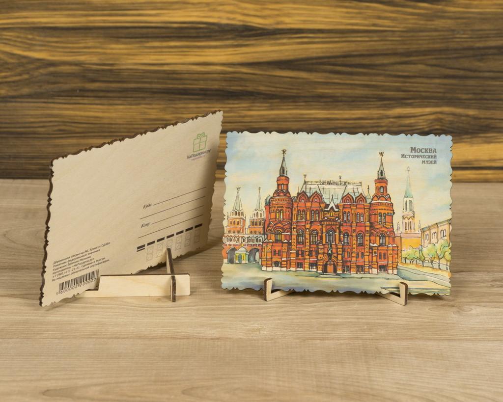 """Деревянная открытка """"Москва. Исторический музей"""" А6 Комплектация"""