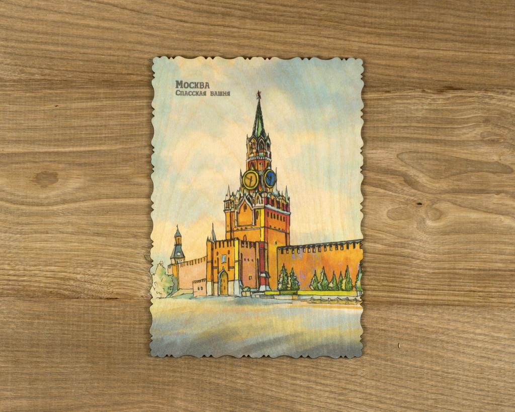 """Деревянная открытка """"Москва. Спасская башня"""" А5"""