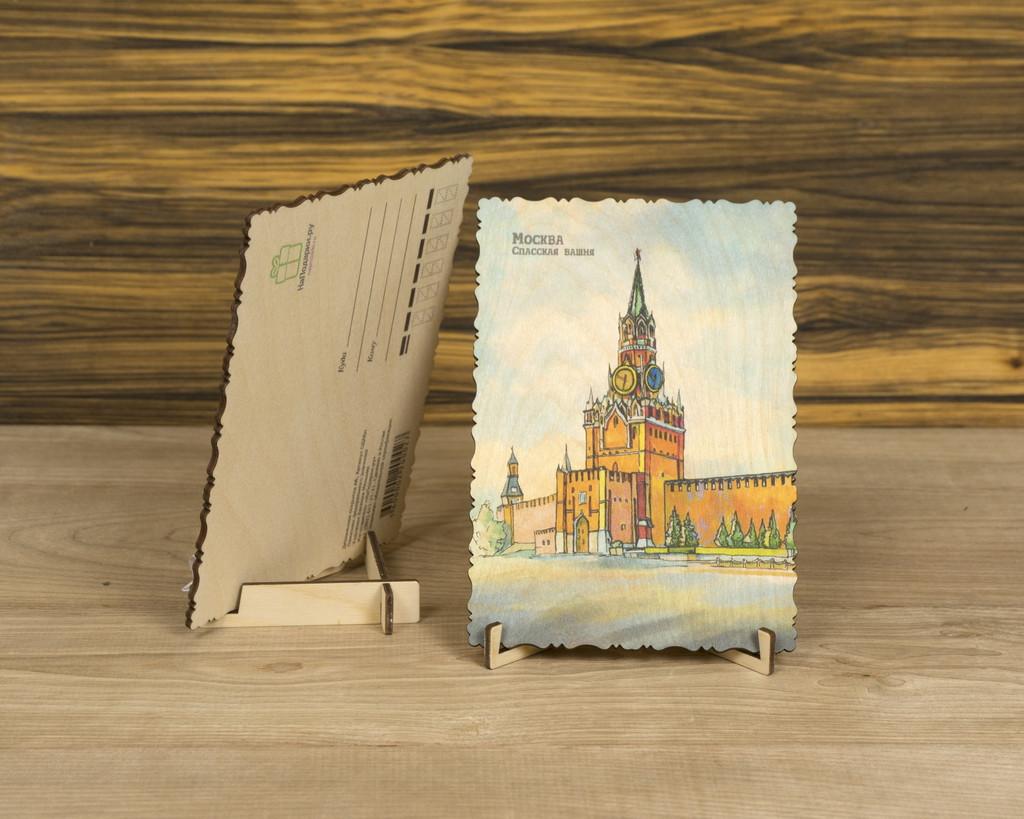 """Деревянная открытка """"Москва. Спасская башня"""" А5 с подставкой"""
