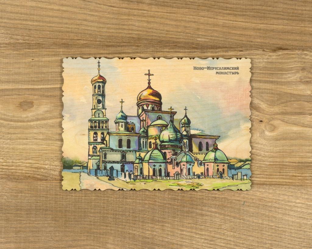 """Деревянная открытка """"Ново-Иерусалимский монастырь"""" А6"""
