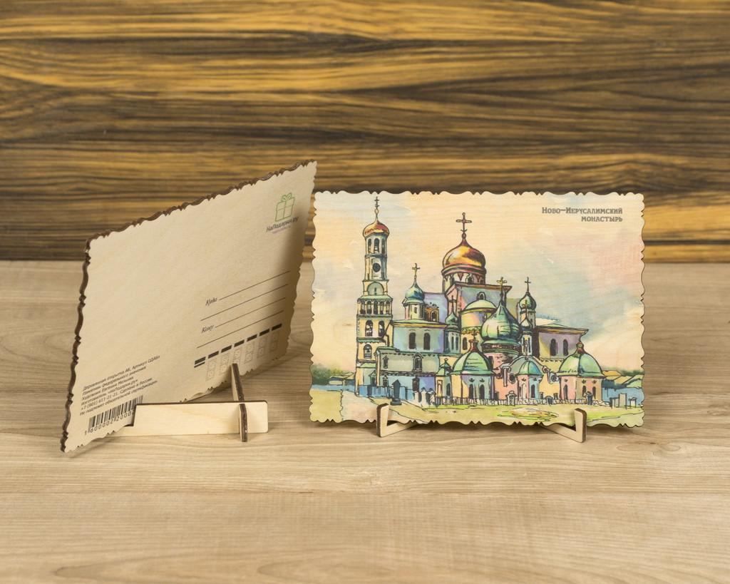 """Деревянная открытка """"Ново-Иерусалимский монастырь"""" А6 с подставкой"""