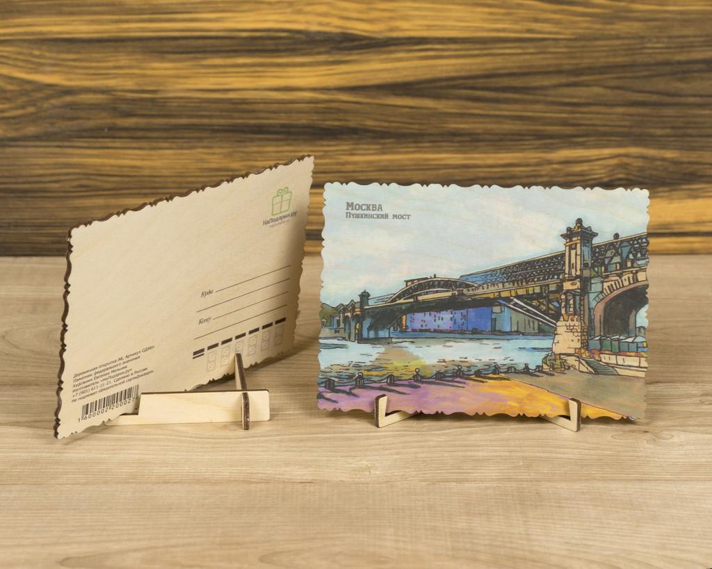"""Деревянная открытка """"Москва. Пушкинский мост"""" А6 Комплект"""