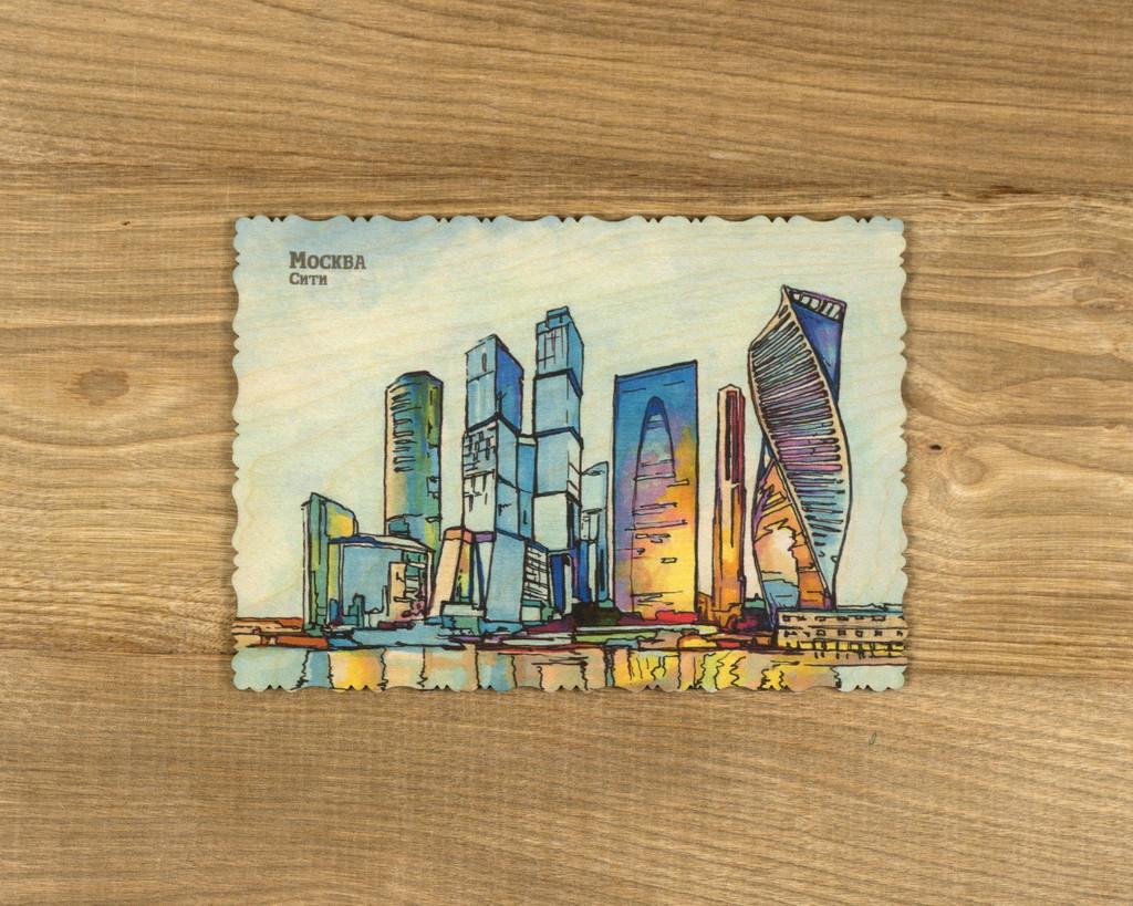 """Деревянная открытка """"Москва Сити"""" А5"""