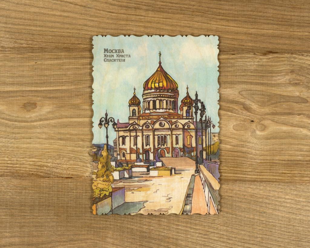 "Деревянная открытка ""Храм Христа Спасителя"" А5"
