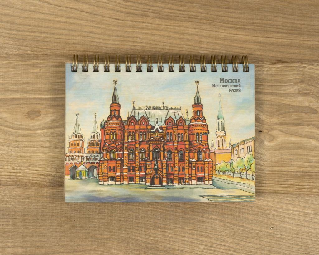 """Деревянный блокнот """"Москва. Исторический музей"""" А5"""