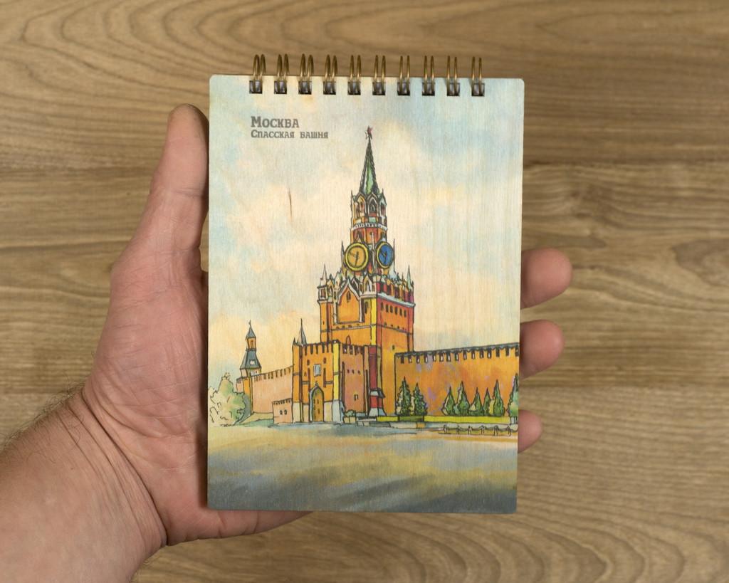 """Деревянный блокнот """"Москва. Спасская башня"""" А6"""