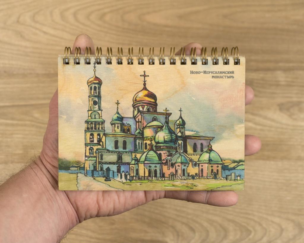 """Деревянный блокнот """"Ново-Иерусалимский монастырь"""" А6"""