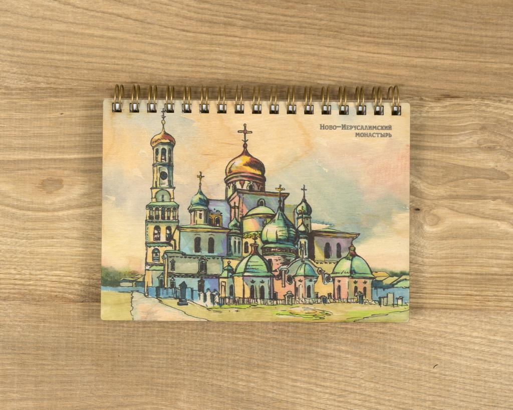 """Деревянный блокнот """"Ново-Иерусалимский монастырь"""" А5"""