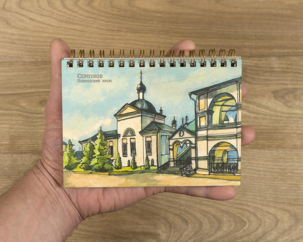 """Деревянный блокнот """"Серпухов. Покровский храм Высоцкого монастыря"""" А6"""
