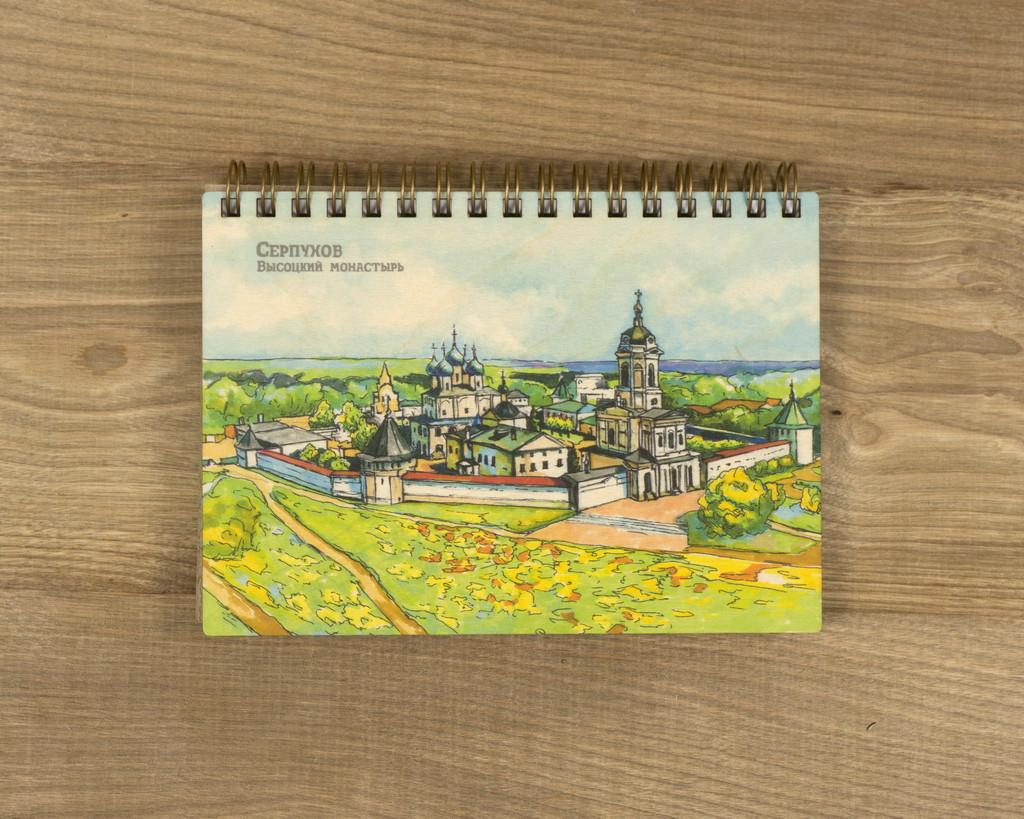 """Деревянный блокнот """"Серпухов. Высоцкий мужской монастырь - 2"""" А6 2"""