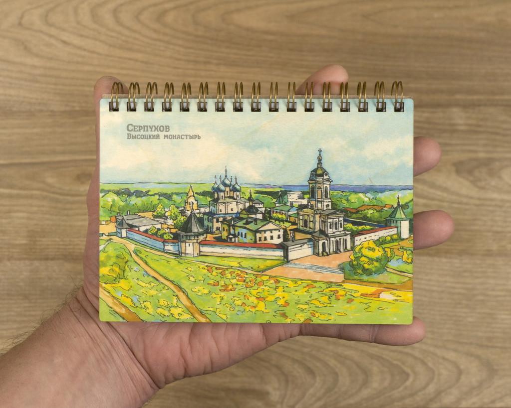 """Деревянный блокнот """"Серпухов. Высоцкий мужской монастырь - 2"""" А6"""