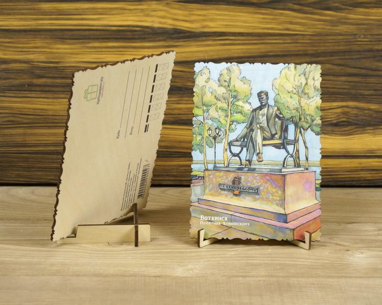 """Деревянная открытка """"Памятник Чайковскому в Воткинске"""" А6"""