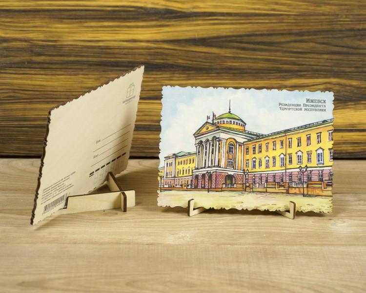 """Деревянная открытка """"Резиденция Президента Удмуртской республики"""" А6"""