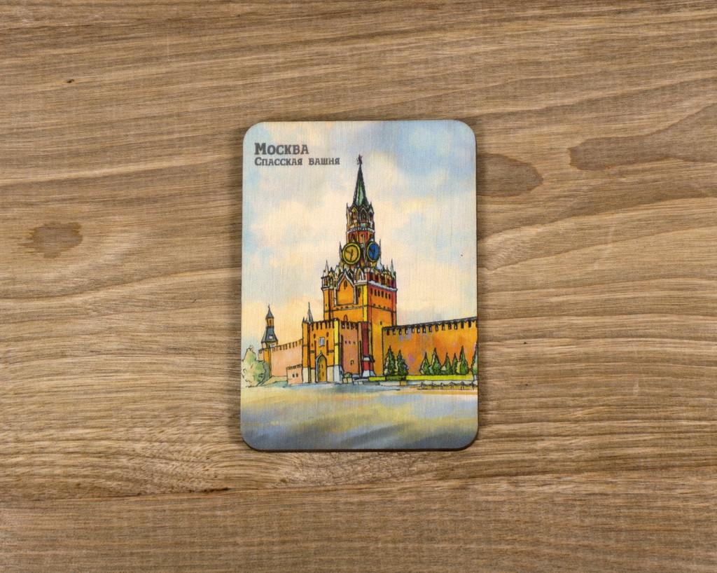"""Деревянный магнит """"Москва. Спасская башня"""" А8"""