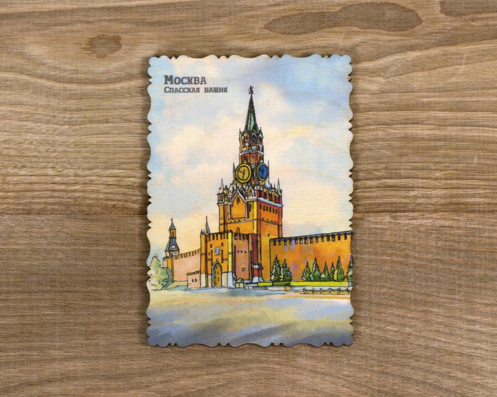 """Деревянный магнит """"Москва. Спасская башня"""" 70х100 мм"""