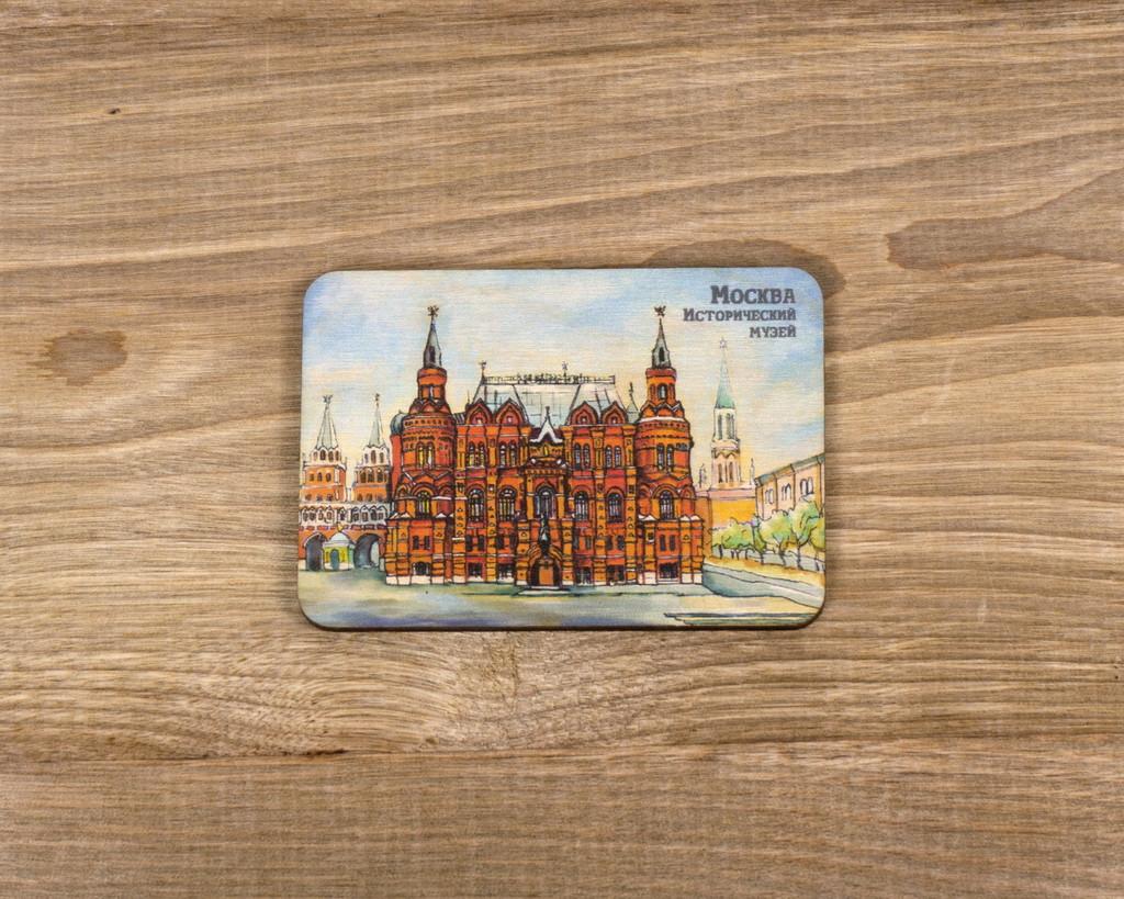 """Деревянный магнит """"Москва. Исторический музей"""" А8"""