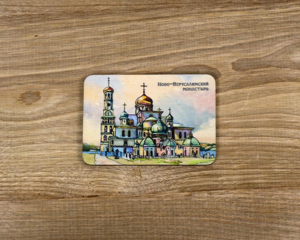 """Деревянный магнит """"Ново-Иерусалимский монастырь"""" А8"""