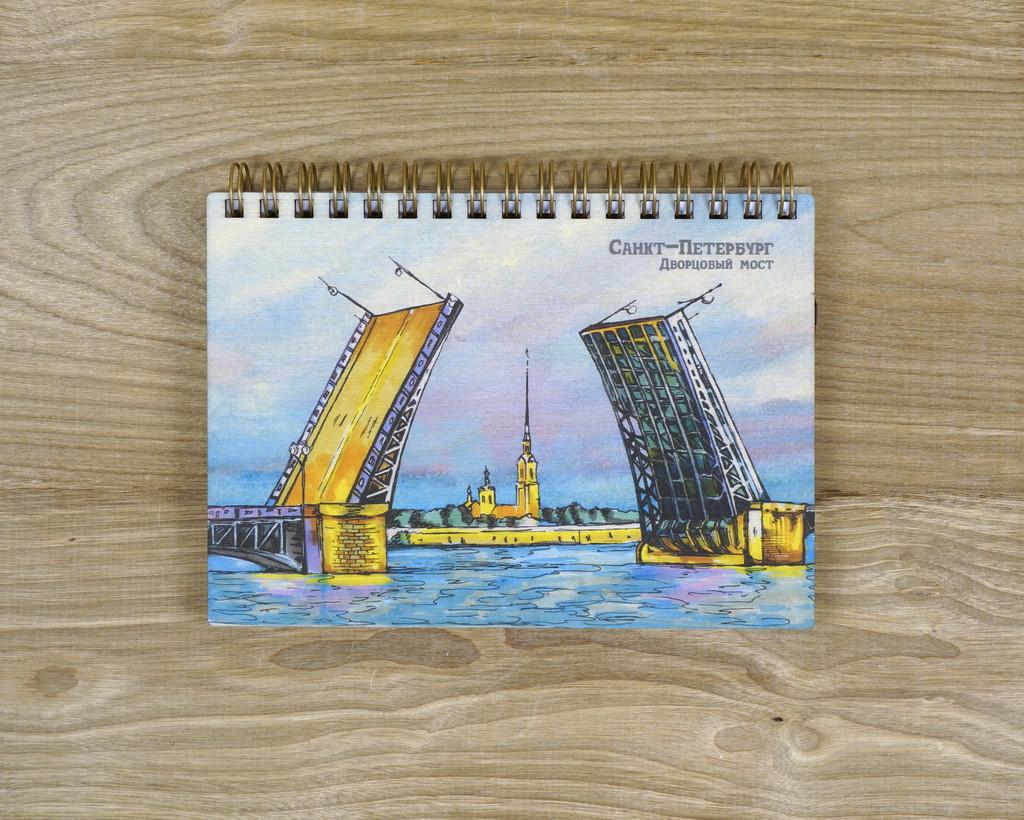 """Деревянный блокнот """"Санкт-Петербург. Дворцовый мост"""" А5"""