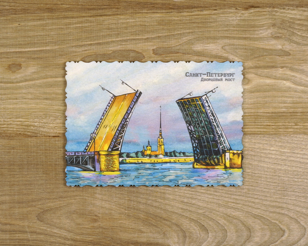 """Деревянная открытка """"Санкт-Петербург. Дворцовый мост"""" А6"""