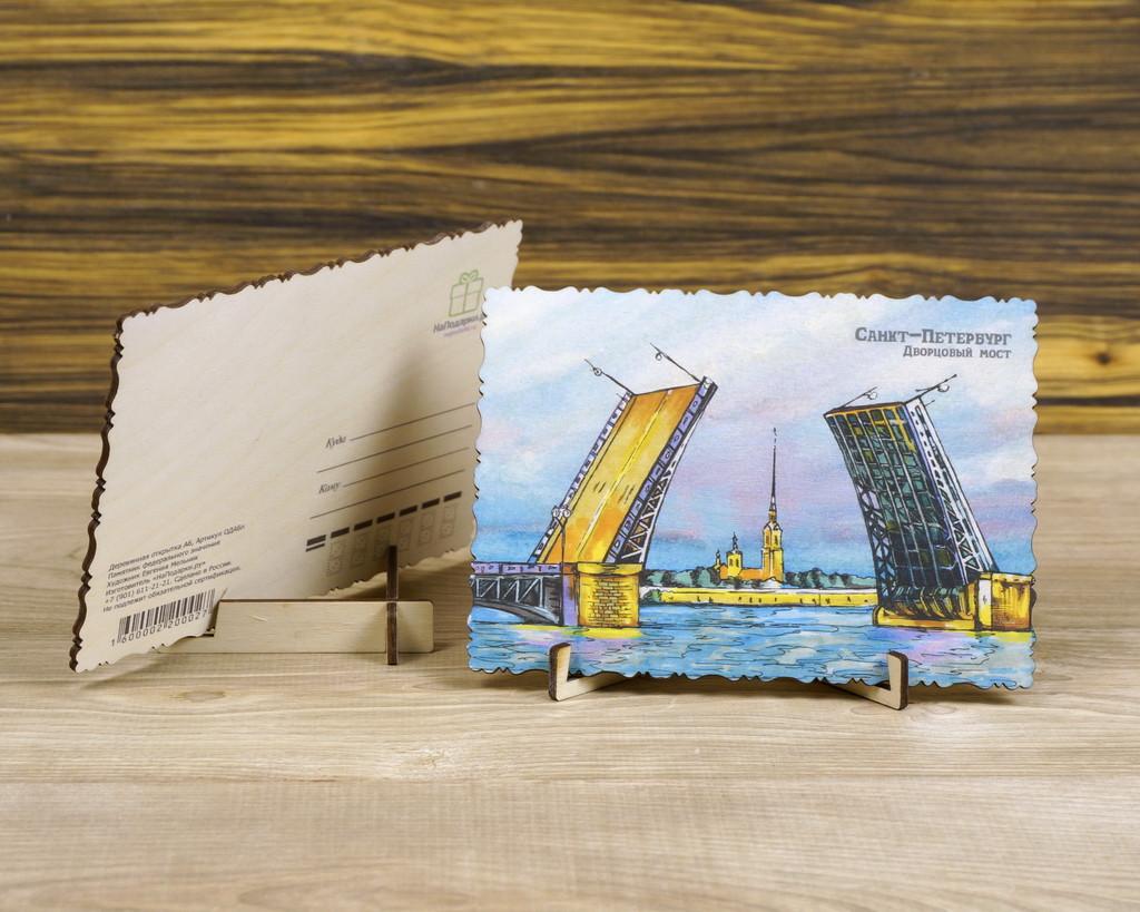"""Деревянная открытка """"Дворцовый мост"""" А6"""