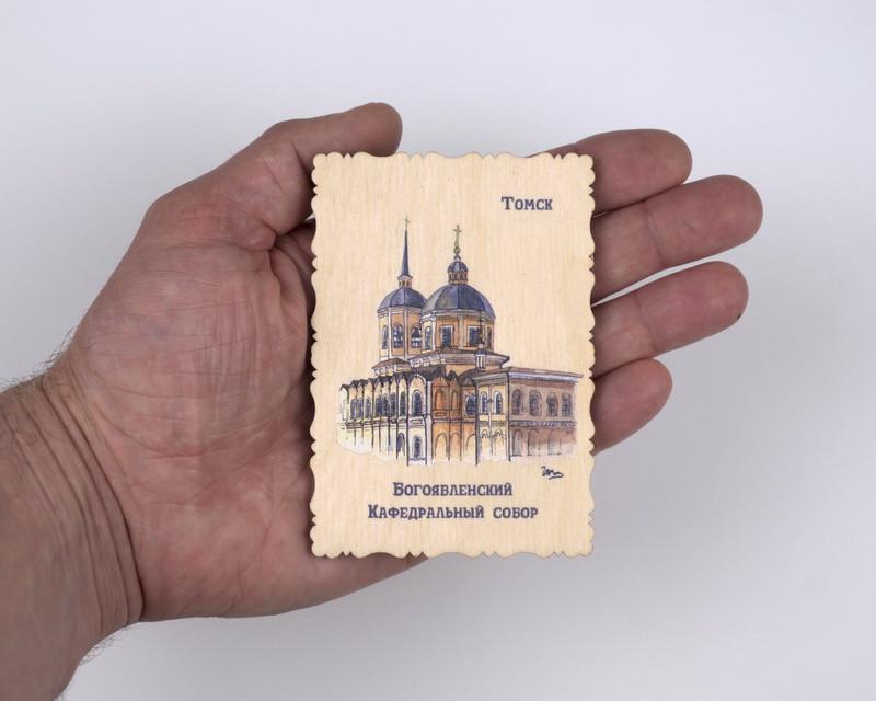 """Деревянный магнит """"Богоявленский Кафедральный собор"""" 70х100 мм"""