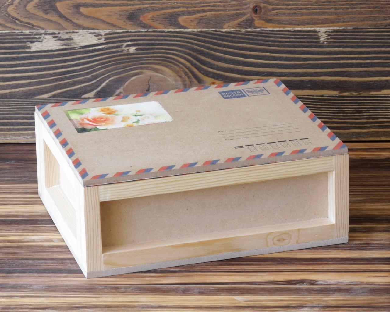 Посылочный ящик 21х14,5х7 см
