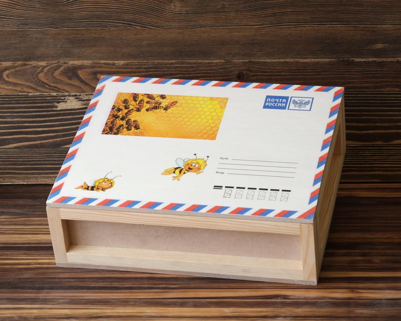 Посылочный ящик 29х23,5х17 см