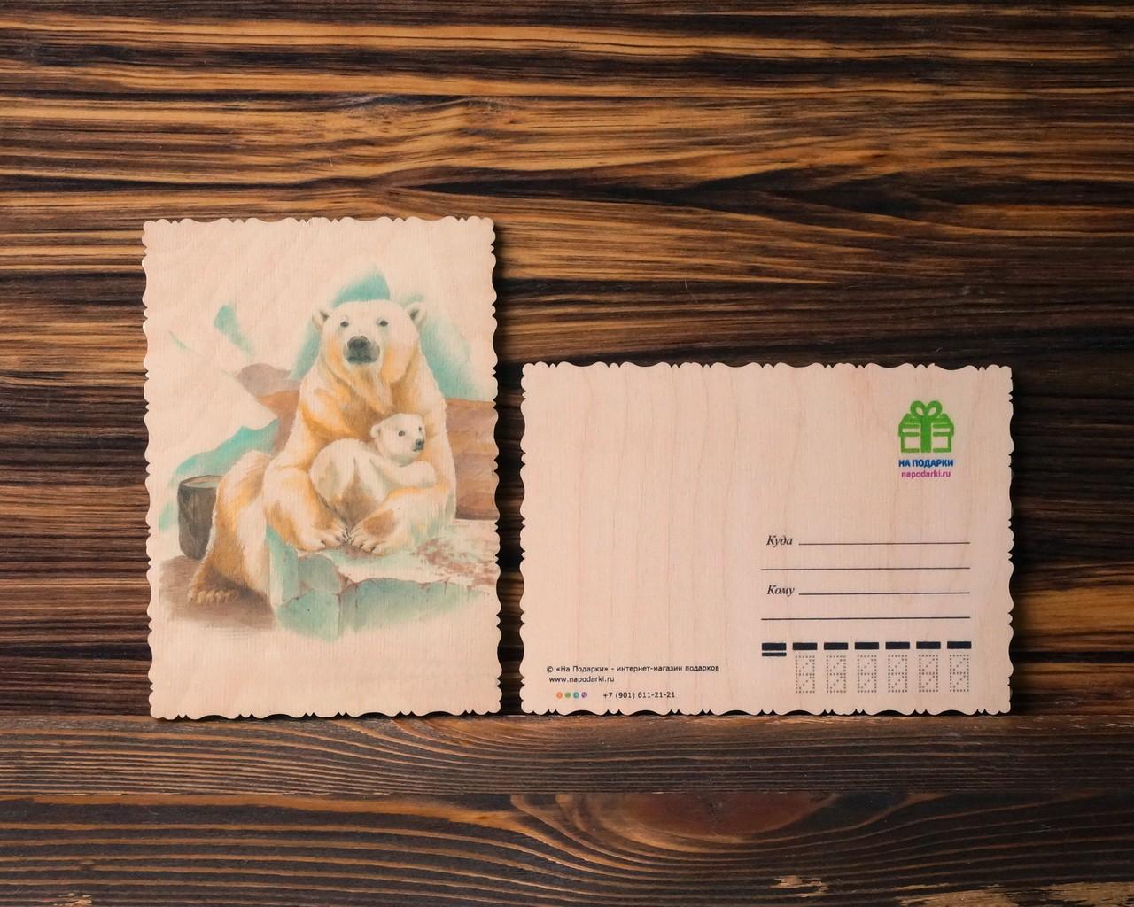 """Деревянная открытка """"Белая медведица с медвежонком"""" Анастасии Марченко"""